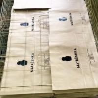 Пакет бумажный крафт с кручеными ручками