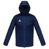 Куртка мужская Condivo 18 Winter, темно-синяя