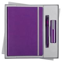 Набор Vivid Energy, фиолетовый